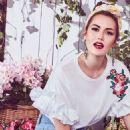 Fahriye Evcen - Koton Summer 2017 Campaign Ads - 454 x 614
