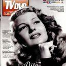 Rita Hayworth - 454 x 681