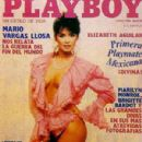 Elizabeth Aguilar - Playboy Magazine Cover [Mexico] (June 1984)