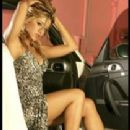 Leyla Milani - 210 x 314