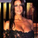 Sara Varone - 424 x 640