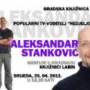 Aleksandar Stanković  -  Publicity - 454 x 321