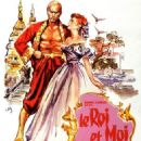 The King and I  1956 Motion Picture Musicals Richard Rodgers - 454 x 615