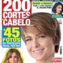 Cláudia Abreu - 298 x 392