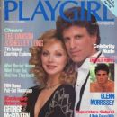 Shelley Long, Ted Danson - Playgirl Magazine Cover [United States] (January 1984)