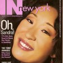 Sandra Oh - IN New York Magazine Cover [United States] (June 2006)