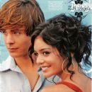 Vanessa Hudgens People Magazine 3 September 2007 Pictorial Photo - United States