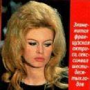 Brigitte Bardot - Otdohni Magazine Pictorial [Russia] (1 April 1998) - 204 x 249