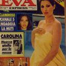 Edwige Fenech - Eva Express Magazine Cover [Italy] (26 July 1984)