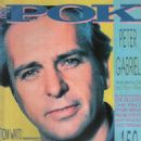 Peter Gabriel - 454 x 627