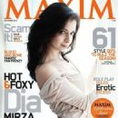 Dia Mirza For Maxim Magzine Photo Shoot 2010