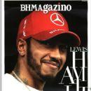 Lewis Hamilton - 454 x 675