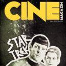 Star Trek Into Darkness - Cine Magazine Cover [Serbia] (15 March 2013)