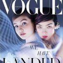 Vogue Hong Kong March 2019 - 454 x 568
