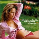 Xuxu - Hombre Magazine Pictorial [Mexico] (July 2005)
