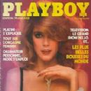 Charlotte Kemp - Playboy Magazine Cover [France] (October 1983)