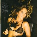 Didem Erol - Boxer Magazine Pictorial [Turkey] (January 2008)