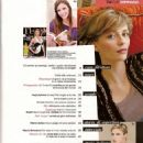 Mischa Barton - TU Stlye Magazine Italy May 2009
