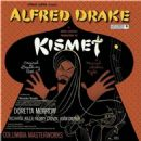 Kismet 1953 Lp Cover For Broadway Cast Recording