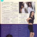 Zhao Wei Movie Time Magazine Pictorial 27 January 2003