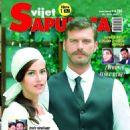 Fahriye Evcen, Kivanç Tatlitug - Svijet Sapunica Magazine Cover [Bosnia and Herzegovina] (January 2016)