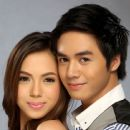 Sam Concepcion and Julia Montes