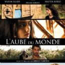 Films directed by Abbas Fahdel