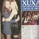 Luiza Brunet & Xuxa Meneghel