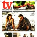 Inception - TV Kathimerini Magazine Cover [Greece] (11 September 2016)