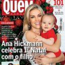 Ana Hickmann - 454 x 626