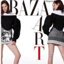 Harper's Bazaar Korea May 2019 - 454 x 566