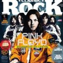 Classic Rock Magazine Cover [Russia] (July 2015)