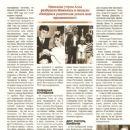 Alla Pugacheva - Darya_Biografia Magazine Pictorial [Russia] (August 2014) - 454 x 643