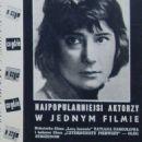 Tatyana Samoylova - Wiadomosci Filmowe Magazine Pictorial [Poland] (10 July 1960) - 454 x 946