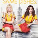 2 Broke Girls - Poster - 454 x 634