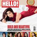 Twinkle Khanna - Hello! Magazine Pictorial [India] (September 2011) - 454 x 568