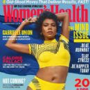 Gabrielle Union - Women's Health Magazine Cover [United Kingdom] (November 2020)