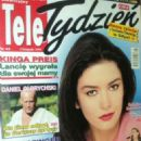 Catherine Zeta-Jones - Tele Tydzień Magazine Cover [Poland] (5 November 1999)