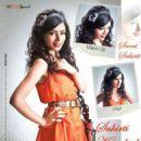 Sukriti Kandpal - Style Speak Magazine Pictorial [India] (March 2012) - 454 x 493