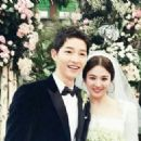 Joong-ki Song and Hye-kyo Song