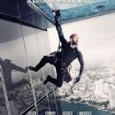 Mechanic: Resurrection (2016) - 454 x 649