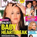 Khloé Kardashian, Adele - In Touch Magazine Cover [United States] (23 April 2012)