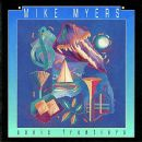 Mike Myers - Sonic Frontiers