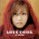 Ai Otsuka - Love Cook