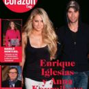 Anna Kournikova and Enrique Iglesias - 454 x 634