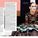 Sarah Jessica Parker - InStyle Magazine Pictorial [United Kingdom] (May 2014)