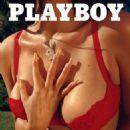 Kylie Jenner – Playboy Magazine (September 2019)