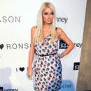 Paris Hilton attends the I