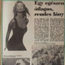 Claudia Schiffer - Rakéta Regényújság Magazine Pictorial [Hungary] (4 December 1990) - 454 x 629