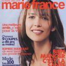 Sophie Marceau - 454 x 614